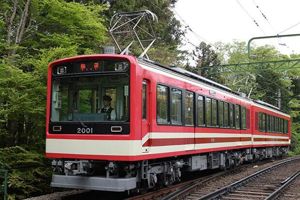 2000형 (생・모리츠 호)